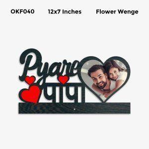 Pyare Papa Photo Frame OKF040